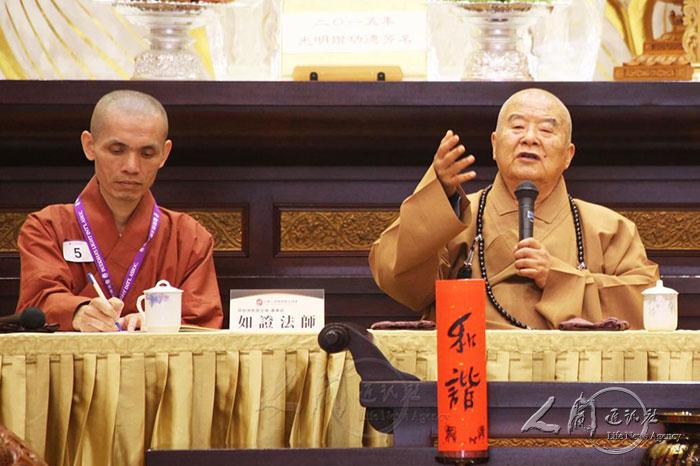 暢佛本懷─中華人間佛教總會成立(照片來源:人間通訊社提供)